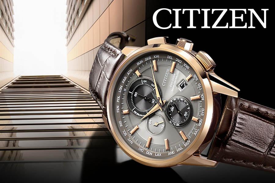 nuovo concetto c9cea c0dd6 Vendita orologi Citizen a Venezia | Stevanato Gioielleria